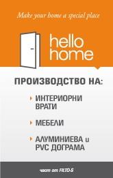 HelloHome_baner